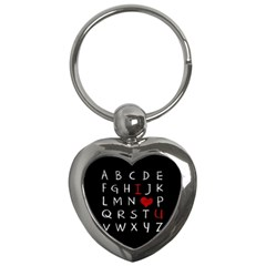 Love Alphabet Key Chains (heart)  by Valentinaart