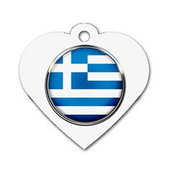 Greece Greek Europe Athens Dog Tag Heart (one Side)