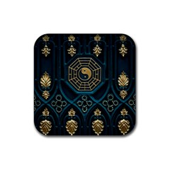 Ying Yang Abstract Asia Asian Background Rubber Coaster (square)
