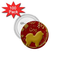 Year Of The Dog   Chinese New Year 1 75  Buttons (100 Pack)  by Valentinaart