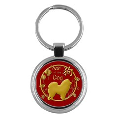 Year Of The Dog   Chinese New Year Key Chains (round)  by Valentinaart