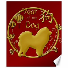 Year Of The Dog   Chinese New Year Canvas 8  X 10  by Valentinaart