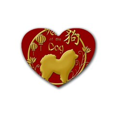 Year Of The Dog   Chinese New Year Heart Coaster (4 Pack)  by Valentinaart