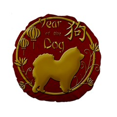 Year Of The Dog   Chinese New Year Standard 15  Premium Round Cushions by Valentinaart