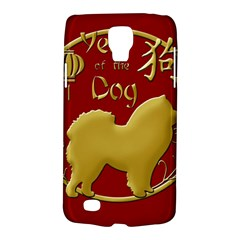 Year Of The Dog   Chinese New Year Galaxy S4 Active by Valentinaart