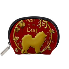 Year Of The Dog   Chinese New Year Accessory Pouches (small)  by Valentinaart