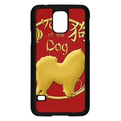Year Of The Dog   Chinese New Year Samsung Galaxy S5 Case (black) by Valentinaart