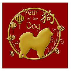Year Of The Dog   Chinese New Year Large Satin Scarf (square) by Valentinaart