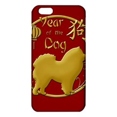 Year Of The Dog   Chinese New Year Iphone 6 Plus/6s Plus Tpu Case by Valentinaart
