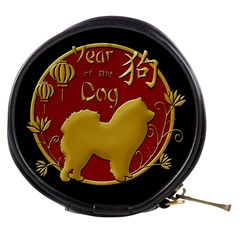 Year Of The Dog   Chinese New Year Mini Makeup Bags by Valentinaart