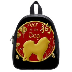 Year Of The Dog   Chinese New Year School Bag (small) by Valentinaart