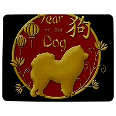 Year Of The Dog   Chinese New Year Jigsaw Puzzle Photo Stand (rectangular) by Valentinaart