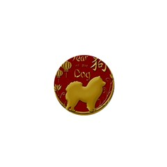 Year Of The Dog   Chinese New Year 1  Mini Magnets by Valentinaart
