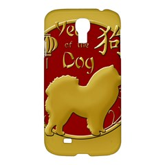 Year Of The Dog   Chinese New Year Samsung Galaxy S4 I9500/i9505 Hardshell Case by Valentinaart