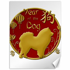 Year Of The Dog   Chinese New Year Canvas 36  X 48   by Valentinaart