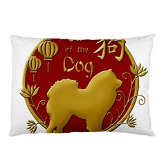 Year Of The Dog   Chinese New Year Pillow Case by Valentinaart