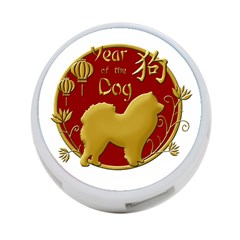 Year Of The Dog   Chinese New Year 4 Port Usb Hub (two Sides)  by Valentinaart