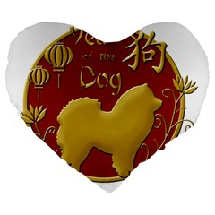 Year Of The Dog   Chinese New Year Large 19  Premium Heart Shape Cushions by Valentinaart