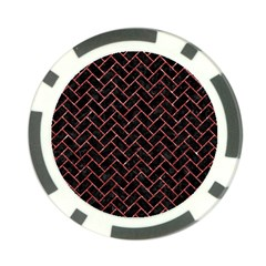 Brick2 Black Marble & Red Glitter (r) Poker Chip Card Guard (10 Pack) by trendistuff