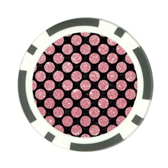 Circles2 Black Marble & Pink Glitter (r) Poker Chip Card Guard (10 Pack) by trendistuff