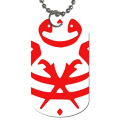 Malaysia Unmo Logo Dog Tag (two Sides) by abbeyz71