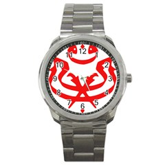 Malaysia Unmo Logo Sport Metal Watch by abbeyz71