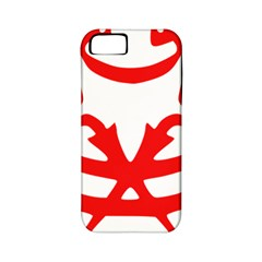 Malaysia Unmo Logo Apple Iphone 5 Classic Hardshell Case (pc+silicone) by abbeyz71