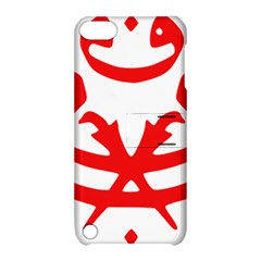 Malaysia Unmo Logo Apple Ipod Touch 5 Hardshell Case With Stand by abbeyz71