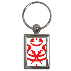 Malaysia Unmo Logo Key Chains (rectangle)  by abbeyz71