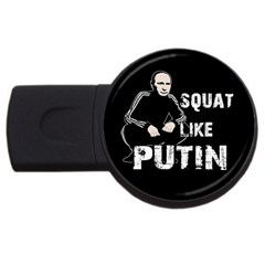 Squat Like Putin Usb Flash Drive Round (2 Gb) by Valentinaart