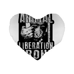Animal Liberation Front   Chimpanzee  Standard 16  Premium Flano Heart Shape Cushions by Valentinaart