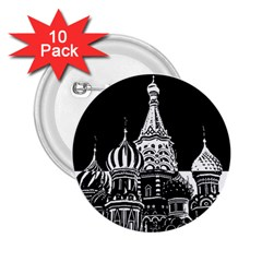 Moscow 2 25  Buttons (10 Pack)  by Valentinaart