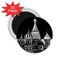 Moscow 2 25  Magnets (10 Pack)  by Valentinaart