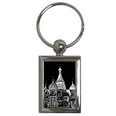 Moscow Key Chains (rectangle)  by Valentinaart