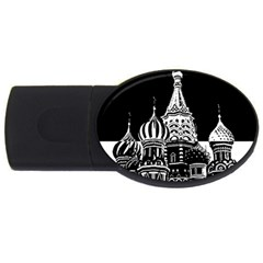Moscow Usb Flash Drive Oval (2 Gb)