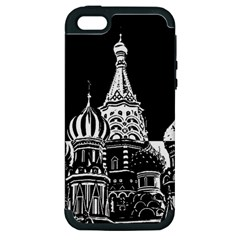 Moscow Apple Iphone 5 Hardshell Case (pc+silicone) by Valentinaart