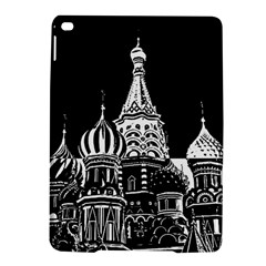 Moscow Ipad Air 2 Hardshell Cases by Valentinaart