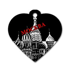 Moscow Dog Tag Heart (one Side) by Valentinaart