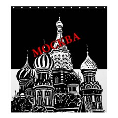 Moscow Shower Curtain 66  X 72  (large)  by Valentinaart