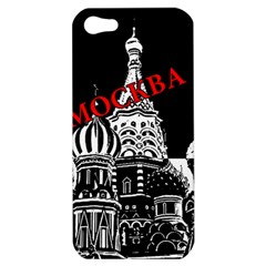 Moscow Apple Iphone 5 Hardshell Case