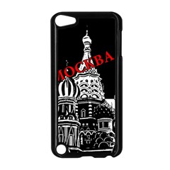 Moscow Apple Ipod Touch 5 Case (black) by Valentinaart