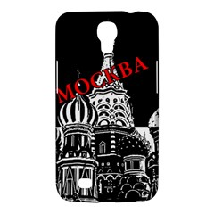 Moscow Samsung Galaxy Mega 6 3  I9200 Hardshell Case by Valentinaart
