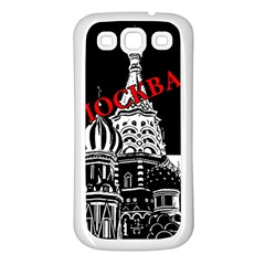Moscow Samsung Galaxy S3 Back Case (white)