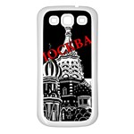 Moscow Samsung Galaxy S3 Back Case (White) Front