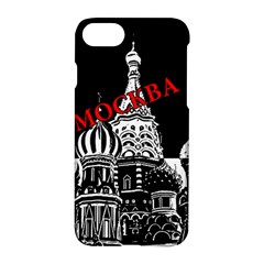 Moscow Apple Iphone 8 Hardshell Case by Valentinaart