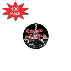 Moscow 1  Mini Buttons (100 Pack)  by Valentinaart