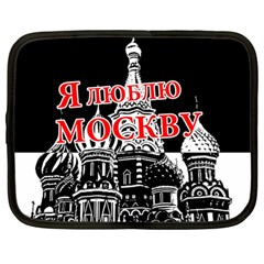 Moscow Netbook Case (large)