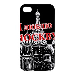 Moscow Apple Iphone 4/4s Premium Hardshell Case by Valentinaart