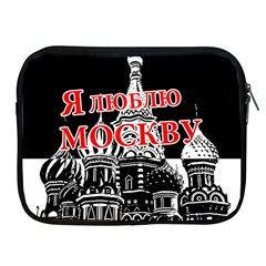 Moscow Apple Ipad 2/3/4 Zipper Cases by Valentinaart