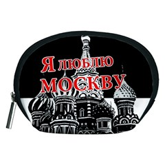 Moscow Accessory Pouches (medium)